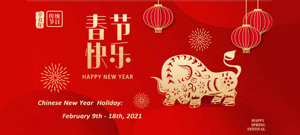 Chinese new year holiday notice 2021_carbonalbike